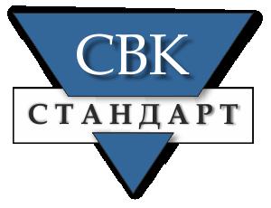 """Логотип ООО """"СВК Стандарт"""""""